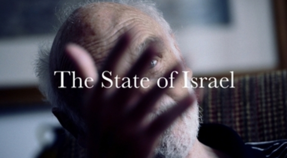 Preview_the_state_of_israel