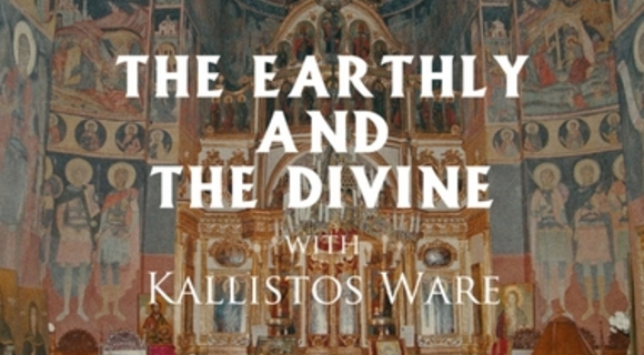 Preview_the_earthly_and_the_divine
