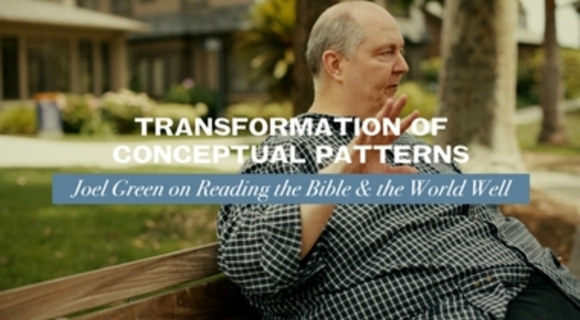 Preview_transformation_of_conceptual_patterns