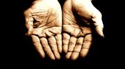 Hands Loop